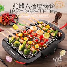 电烧烤br双发热管家jo无烟电烤串机电力烧烤架不粘电烤肉盘锅