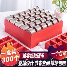 零钱一br硬币收纳盒ga存钱罐大容量创意(小)号1元车载零钱盒收