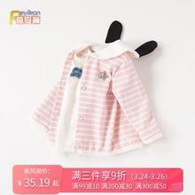 0一1br3岁婴儿(小)gh童女宝宝春装外套韩款开衫幼儿春秋洋气衣服