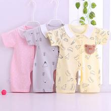 婴儿连br衣短袖纯棉ng服睡衣男女宝宝夏装哈衣薄式新生儿衣服
