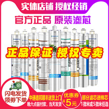 爱惠浦br芯H100ng4 PR04BH2 4FC-S PBS400 MC2OW