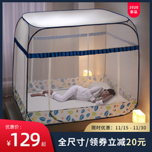 含羞精br蒙古包家用ng折叠2米床免安装三开门1.5/1.8m床