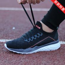 2019br1季新款正ng减震透气超轻女鞋系带跑鞋运动鞋ARHP074