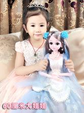 尚美比br大号套装丽ng奇缘爱莎公主玩偶艾莎玩具女孩