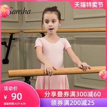 Sanbrha 法国ng蕾舞宝宝短裙连体服 短袖练功服 舞蹈演出服装
