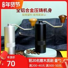 手摇磨br机咖啡豆便ti咖啡机家用(小)型手动磨粉机双轴