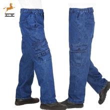 纯棉加br多口袋牛仔ti男裤子宽松耐磨电焊工汽修劳保裤子