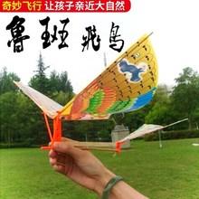 动力的br皮筋鲁班神ti鸟橡皮机玩具皮筋大飞盘飞碟竹蜻蜓类