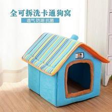 房间(小)br垫子宠物窝ti宠物狗床可爱猫窝睡觉大号通用家用狗窝