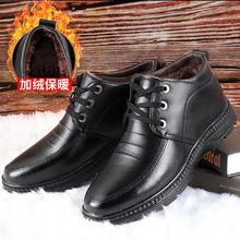 76男br头棉鞋休闲ti靴前系带加厚保暖马丁靴低跟棉靴男鞋