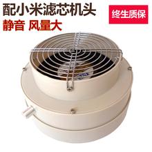 空气净化器DIY自制风扇风br10机头适iw家用车载除雾霾PM2.5