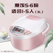Midea/美的 MBbr8WFS3iw电饭煲家用3L电饭锅蛋糕(小)型迷你智能