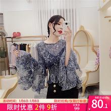 韩衣女br收腰上衣2ke秋装时尚设计感荷叶边长袖花朵喇叭袖雪纺衫
