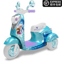 (小)孩儿br电动摩托车in男女孩可坐充电2-7岁宝宝三轮车电瓶车