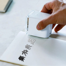智能手br彩色打印机te携式(小)型diy纹身喷墨标签印刷复印神器