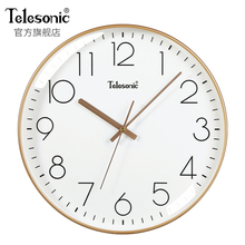 TELbrSONICqc星北欧简约客厅挂钟创意时钟卧室静音装饰石英钟表