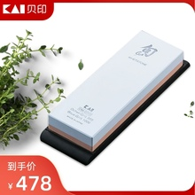 KAIbr印日本进口qc瓷日式磨刀石家用磨刀耐用保护刀刃