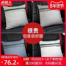 汽车抱br被子两用多qc载靠垫车上后排午睡空调被一对车内用品