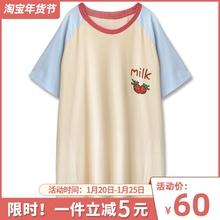 少女心br裂!日系甜qc新草莓纯棉睡裙女夏学生短袖宽松睡衣