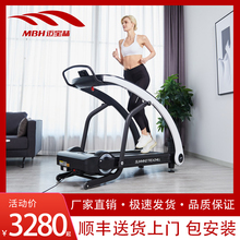 迈宝赫br用式可折叠tz超静音走步登山家庭室内健身专用