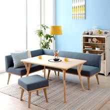 日式布br沙发客厅组an咖啡厅网咖单双三的(小)沙发椅凳