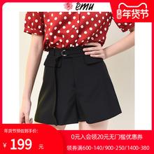 emu/依妙br3场同款时an腿短裤热裤女(配腰带)129230043