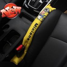 汽i车br椅缝隙条防an掉5座位两侧夹缝填充填补用品(小)车轿车。