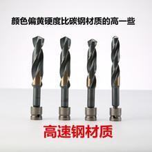新式电br板手 电扳an木工加长麻花钻头子模板钻转换