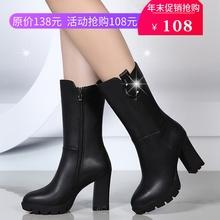新式雪br意尔康时尚an皮中筒靴女粗跟高跟马丁靴子女圆头