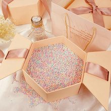 圣诞节brns礼物盒an星球礼盒空盒生日礼品包装盒子少女心女生
