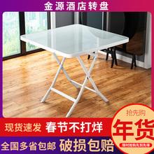 玻璃折br桌(小)圆桌家an桌子户外休闲餐桌组合简易饭桌铁艺圆桌