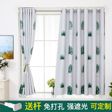 免打孔br窗户拉帘北fts强遮光卧室窗帘加厚遮光装饰布免钉窗帘