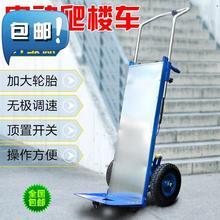电动送bs工载重王背dw电池拖车货车家用送货手推爬楼车