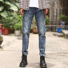 夏季薄款牛仔裤男士修身(小)bs9潮牌休闲jq款潮流百搭2021新款