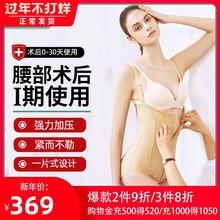 [bsmqc]怀美一期腰腹抽术后用塑身衣收腹束