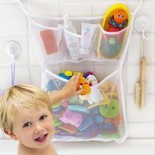 宝宝浴bs玩具收纳袋sj门后悬挂式墙袋网兜洗浴用品防水储物袋