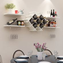 现代简bs餐厅悬挂式sj厅墙上装饰隔板置物架创意壁挂酒架