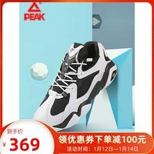 匹克态极6371男鞋篮球鞋休闲鞋厚底bs15季太极sj经联名陆吾