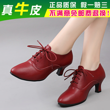 真皮舞bs鞋秋冬加绒sj丁舞成年女士时尚外穿中高跟广场跳舞鞋
