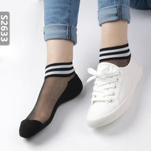 201bs时尚女士丝sj超薄纯棉底水晶袜韩国玻璃丝浅口船袜短袜子