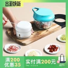 半房厨bs多功能碎菜sj家用手动绞肉机搅馅器蒜泥器手摇切菜器