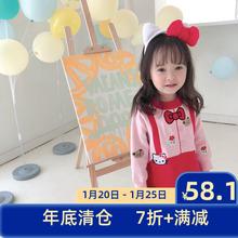 创意假bs带针织女童sj2020秋装新式INS宝宝可爱洋气卡通潮Q萌