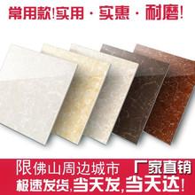 餐厅地砖瓷砖防滑卧室瓷板墙砖玻化砖80bs160抛光sj防滑瓷。