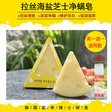 韩国芝bs除螨皂去螨sj洁面海盐全身精油肥皂洗面沐浴手工香皂