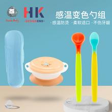 婴儿感bs勺宝宝硅胶wa头防烫勺子新生宝宝变色汤勺辅食餐具碗