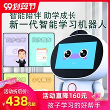 ai智能机器人玩具对话科