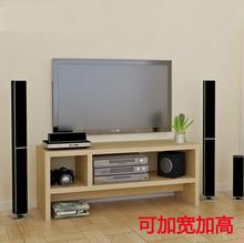 [bszp]包邮卧室电视柜加高简易时