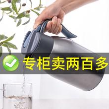 乐扣乐扣保温壶热水瓶不锈