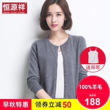 [bszp]恒源祥100%羊毛衫女2
