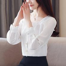 早秋式bu纺衬衫女装bl020年新式潮流长袖网红初秋上衣百搭(小)衫
